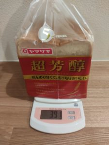 超芳醇 重量