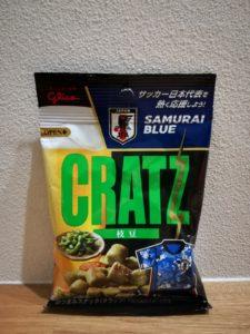 GRATZ 枝豆パッケージ