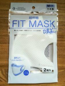 drymask表