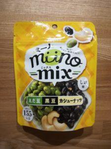 ミーノミックス 枝豆、黒豆、カシューナッツパッケージ