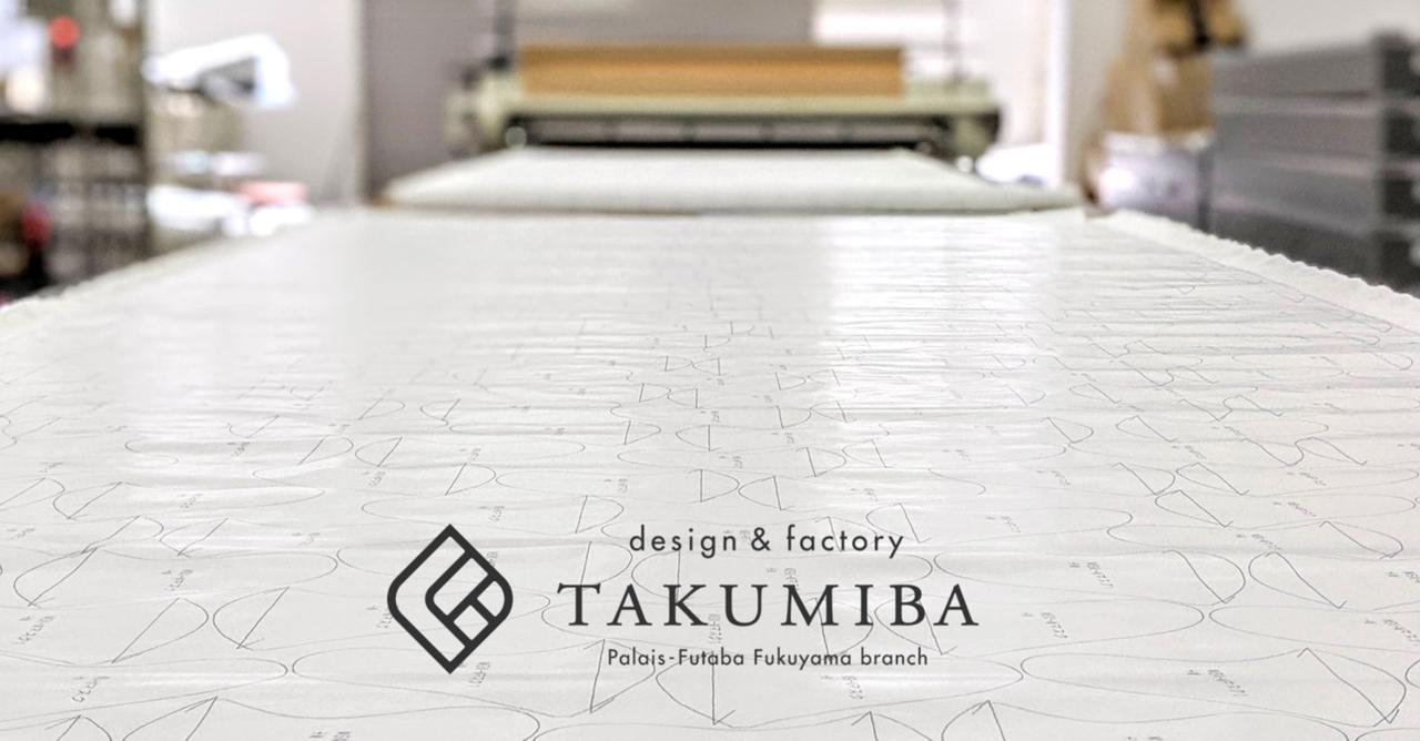 takumiba