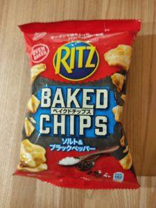 RITZchipsパッケージ