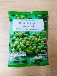 枝豆スナックパッケージ