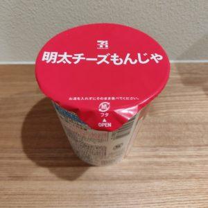 明太チーズもんじゃパッケージ2