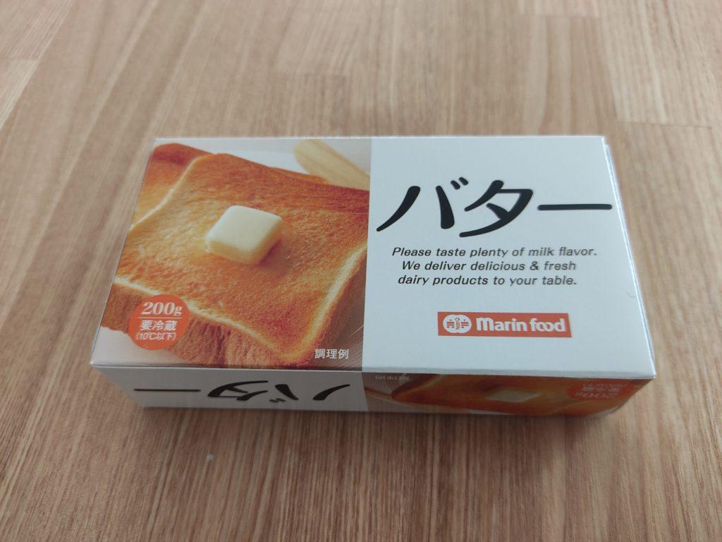 マリンフード バター