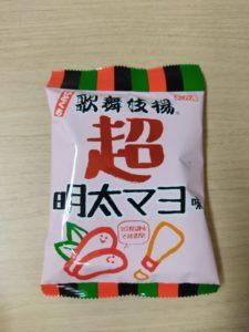 歌舞伎揚 明太マヨ パッケージ