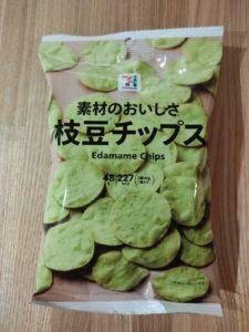 枝豆チップス1