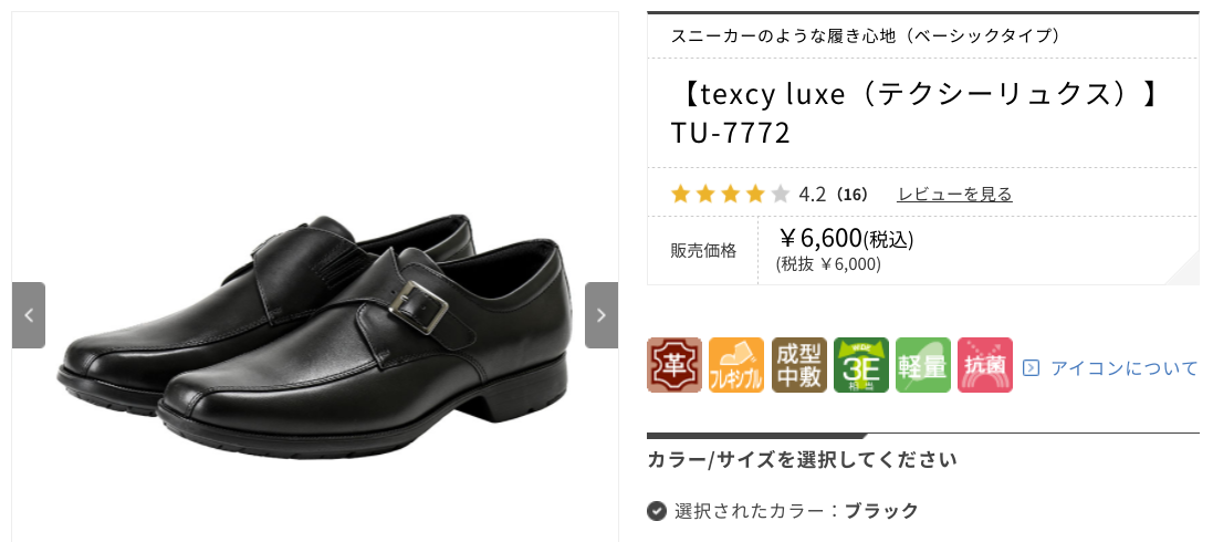 texcyluxe6