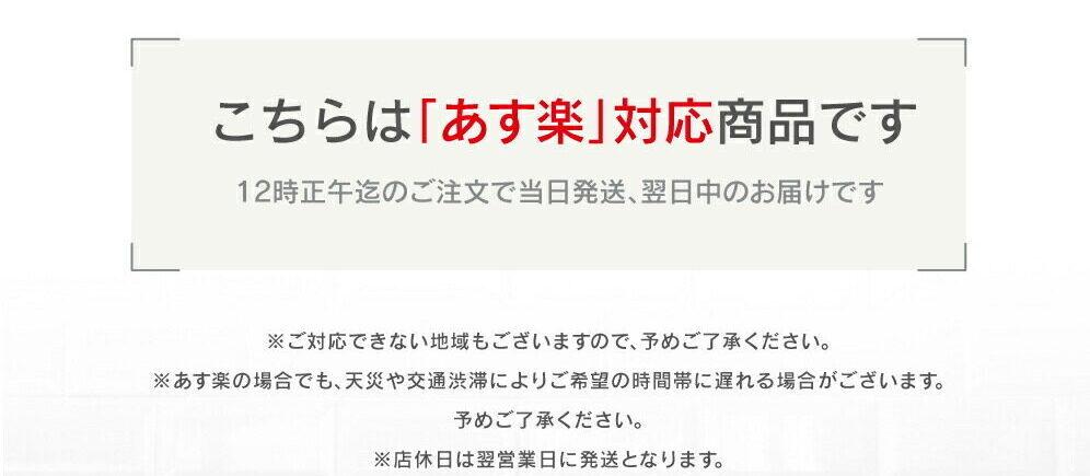 usamochi11