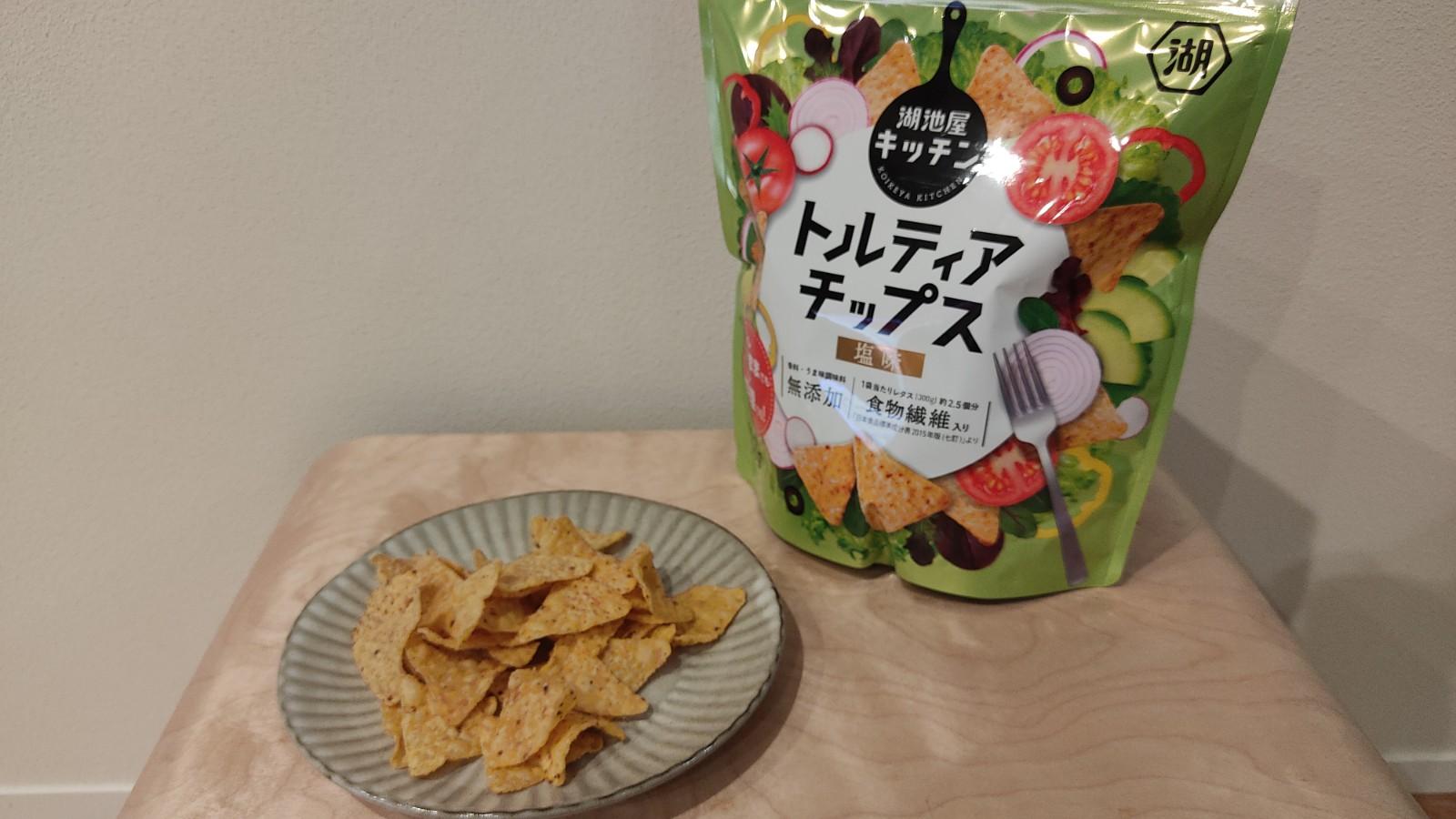tortia chips