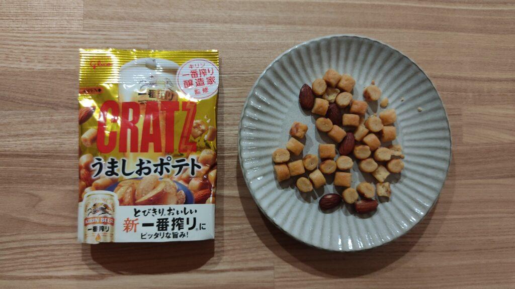 cratz-salt