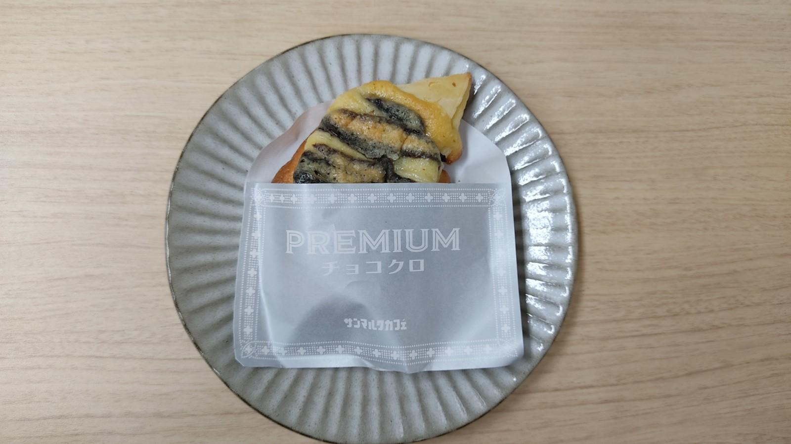 plum1