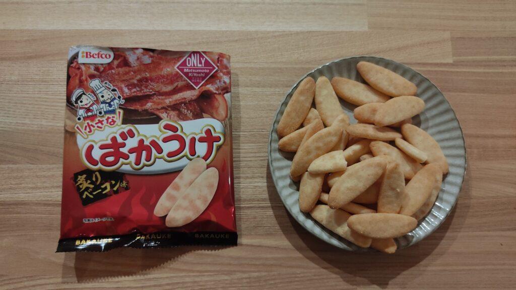 bakauke-bacon