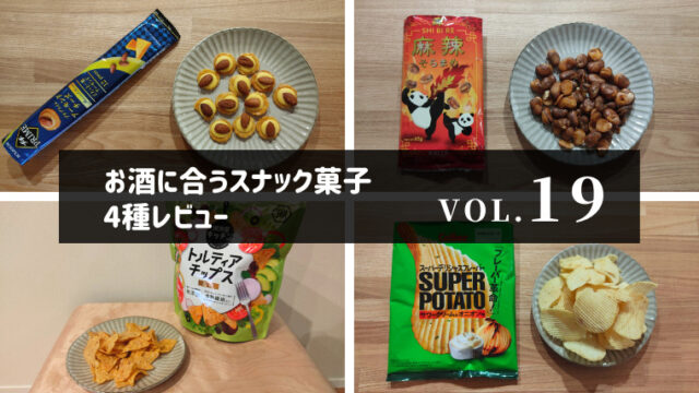 snack19_ic