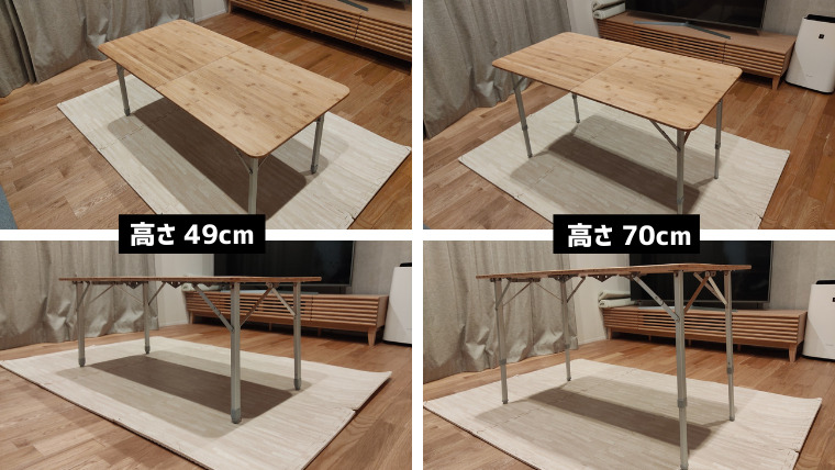 bambootable_pic5