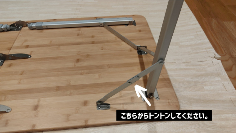 bambootable_pic7