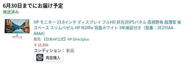 hp-m24fw24