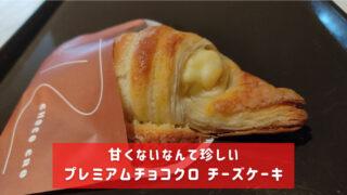cheesecake_ic