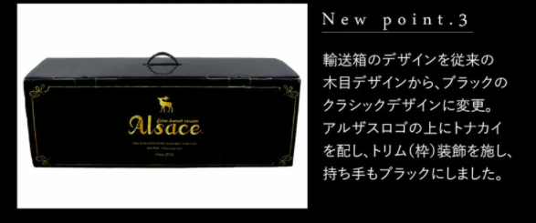 alsacetree20215