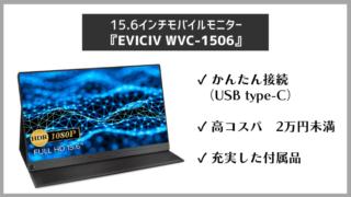 eviciv-ecv1506_ic
