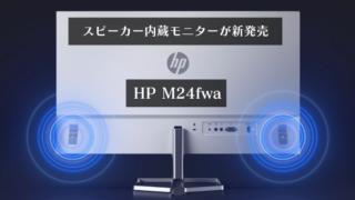 hp-m24fwa_ic